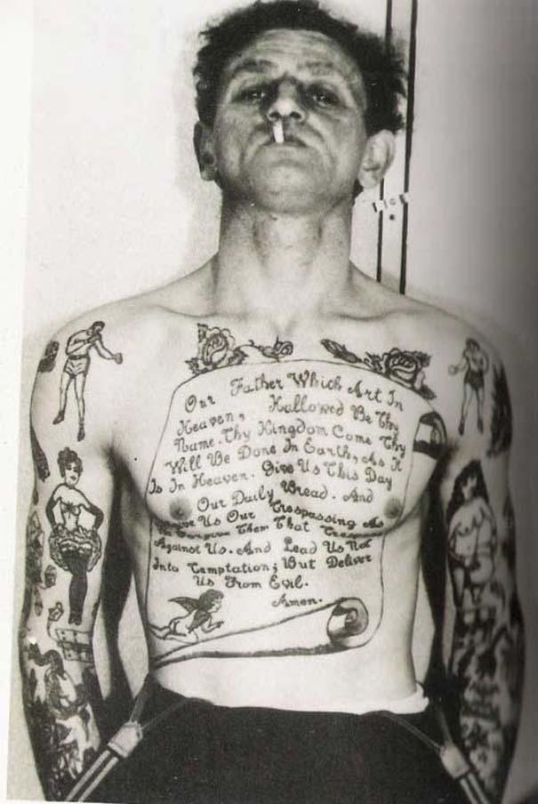 Τατουάζ του παρελθόντος (11)