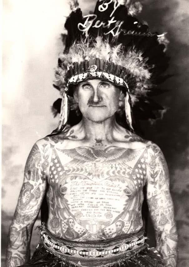 Τατουάζ του παρελθόντος (13)