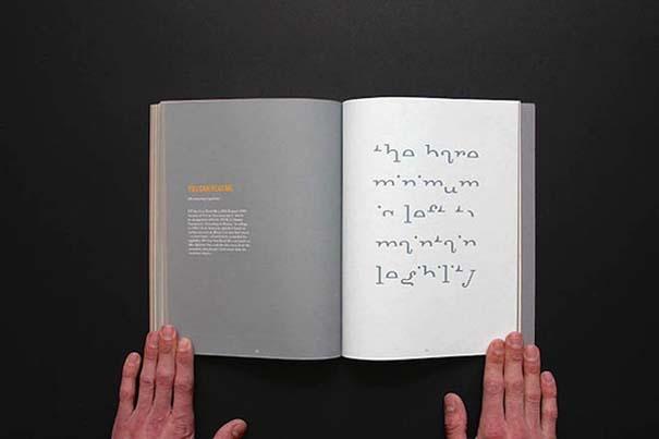 Designer μας δείχνει τον κόσμο από τα μάτια ενός δυσλεκτικού (2)