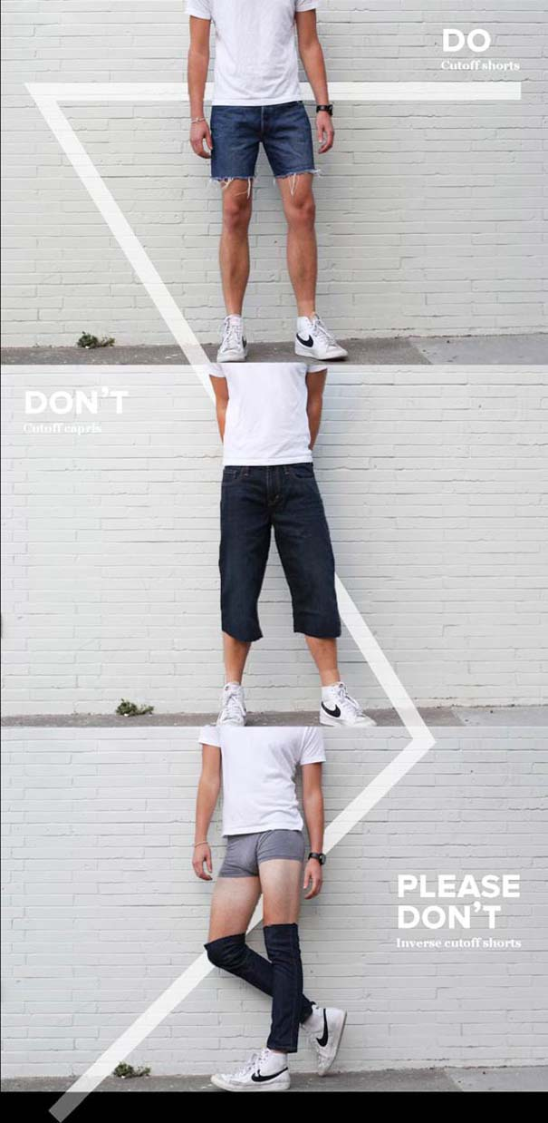 Τα «Dos» & «Don'ts» και τα «προς Θεού μη» της ανδρικής μόδας (1)
