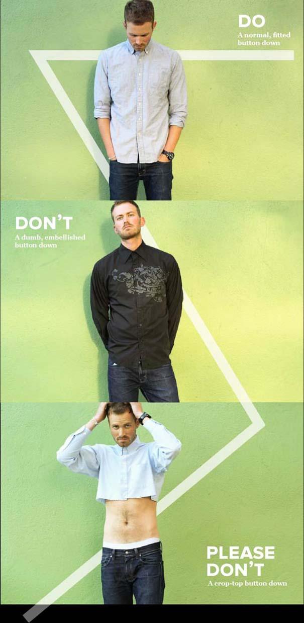 Τα «Dos» & «Don'ts» και τα «προς Θεού μη» της ανδρικής μόδας (2)