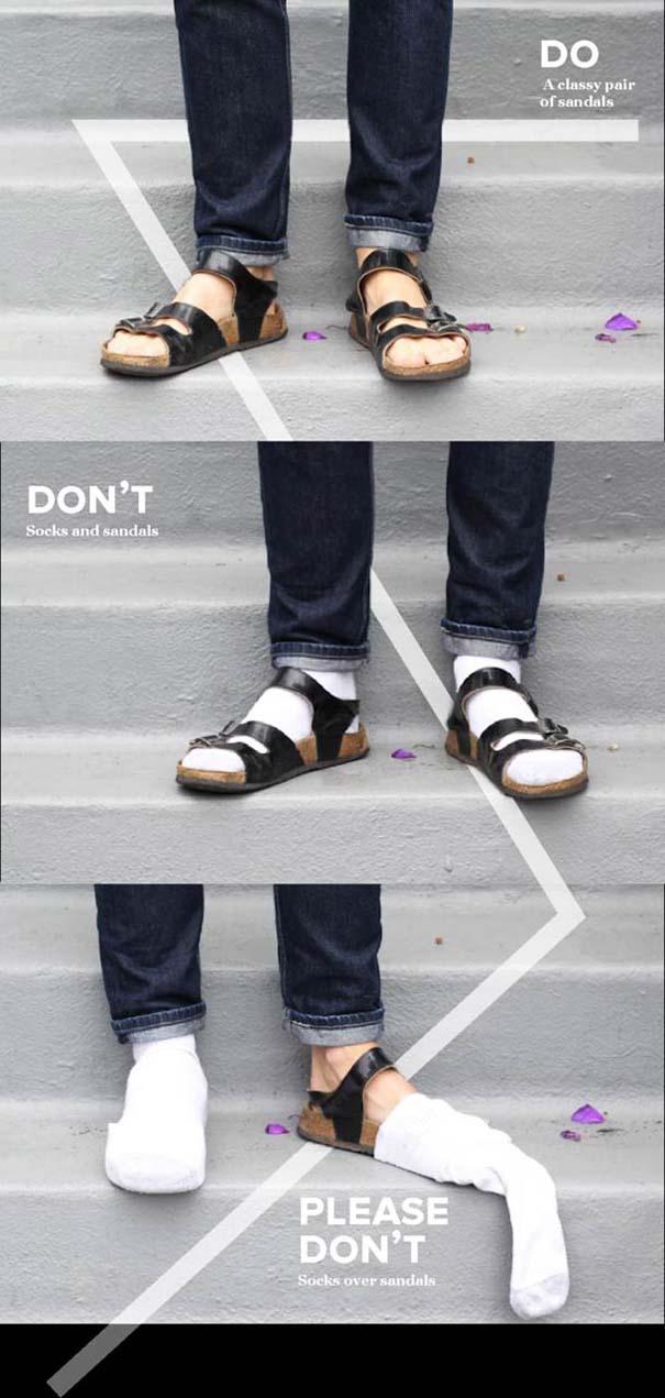 Τα «Dos» & «Don'ts» και τα «προς Θεού μη» της ανδρικής μόδας (3)