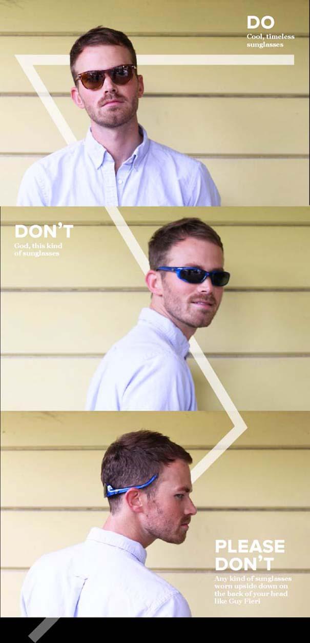 Τα «Dos» & «Don'ts» και τα «προς Θεού μη» της ανδρικής μόδας (4)