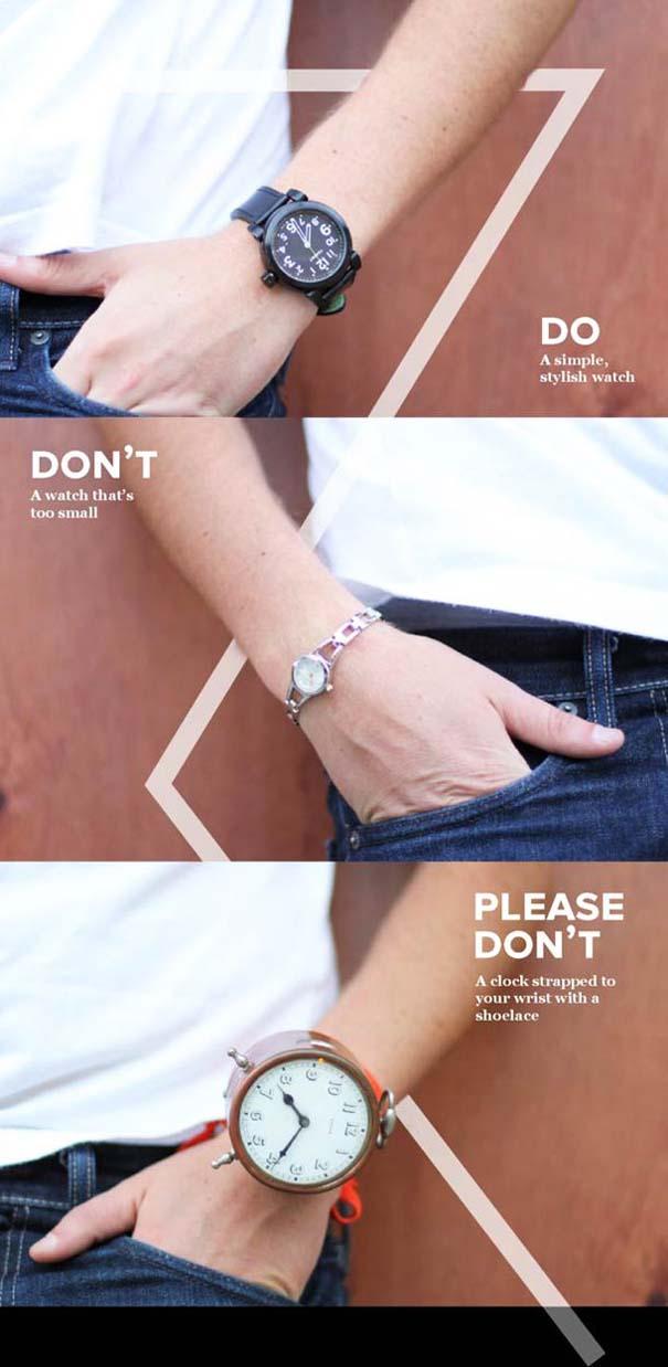 Τα «Dos» & «Don'ts» και τα «προς Θεού μη» της ανδρικής μόδας (7)