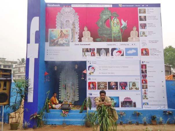 Εν τω μεταξύ στην Ινδία (12)