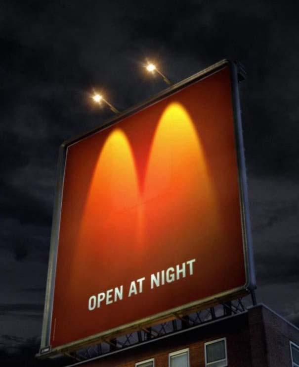 Εντυπωσιακές διαφημίσεις (8)
