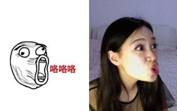 Ένα κορίτσι που μπορεί να κάνει όλες τις γκριμάτσες του Internet (8)