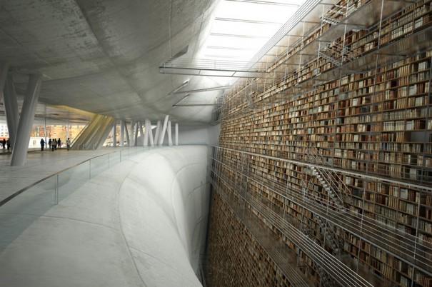 Ο τοίχος της γνώσης | Φωτογραφία της ημέρας