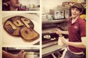 Τέχνη με τηγανίτες (1)