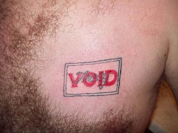 Καλύπτοντας το τατουάζ του/της πρώην (9)