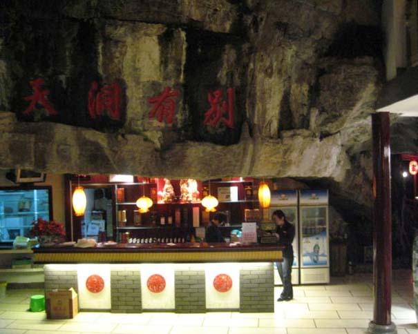 Κινέζικο εστιατόριο κρέμεται πάνω από τον γκρεμό (2)