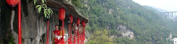 Κινέζικο εστιατόριο κρέμεται πάνω από τον γκρεμό (12)
