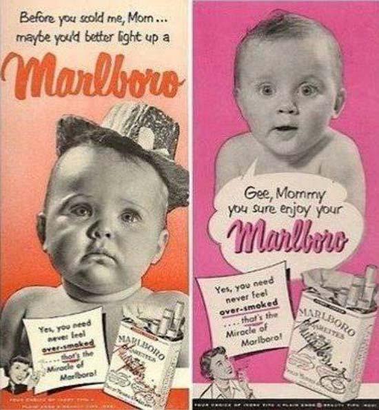 Προσβλητικές διαφημίσεις του παρελθόντος (3)