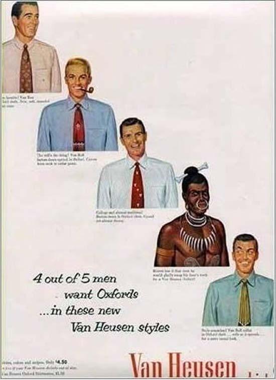 Προσβλητικές διαφημίσεις του παρελθόντος (6)