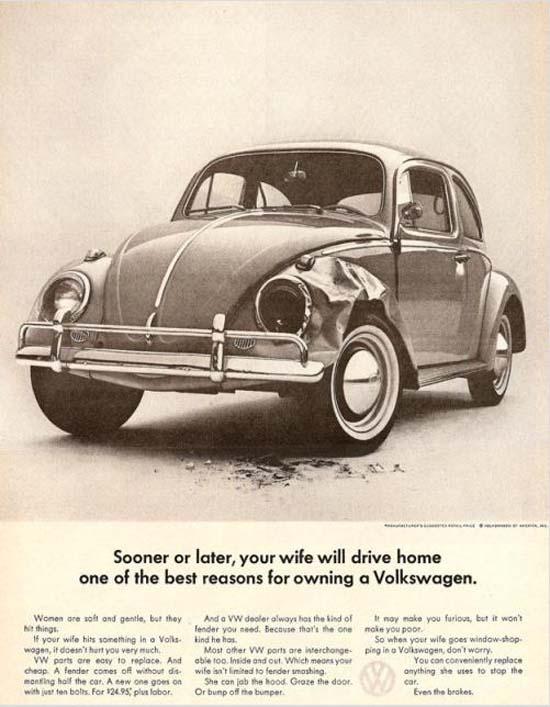 Προσβλητικές διαφημίσεις του παρελθόντος (11)