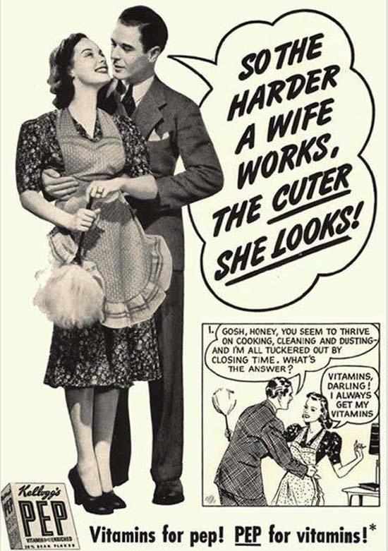 Προσβλητικές διαφημίσεις του παρελθόντος (12)