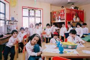 Σχολικές αίθουσες απ' όλο τον κόσμο (4)