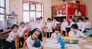 Σχολικές αίθουσες απ' όλο τον κόσμο #2