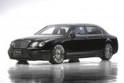 Άφησε την Bentley για πλύσιμο και δείτε τι βρήκε όταν επέστρεψε | Otherside.gr (1)