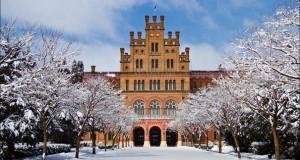 Το εντυπωσιακό πανεπιστήμιο του Chernivtsi στην Ουκρανία