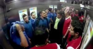 Οπαδοί αντίπαλων ομάδων στο ασανσέρ και στη μέση… το θύμα (Video)
