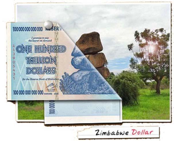Ο γύρος του κόσμου μέσα από… χαρτονομίσματα! (4)