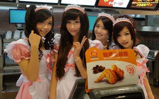 Τα κορίτσια των McDonald's στην Ταϊβάν (1)