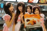 Τα κορίτσια των McDonald's στην Ταϊβάν (2)
