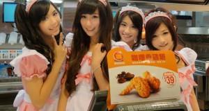 Τα κορίτσια των McDonald's στην Ταϊβάν