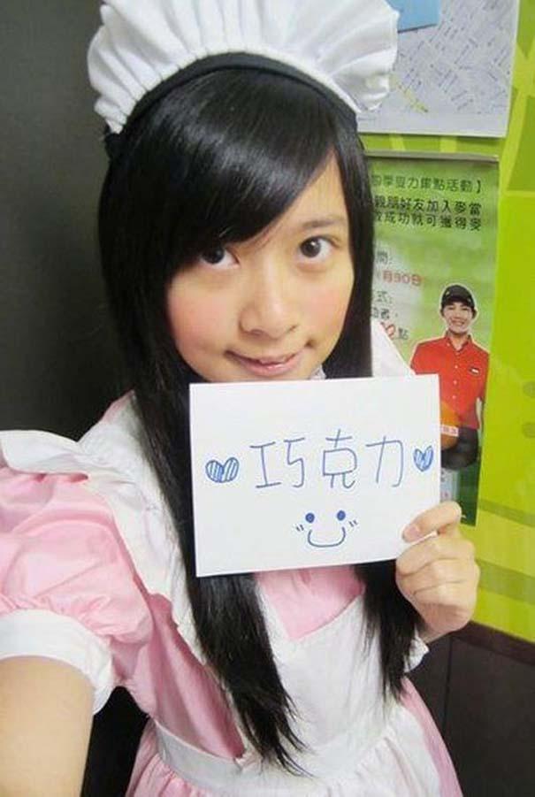 Τα κορίτσια των McDonald's στην Ταϊβάν (14)
