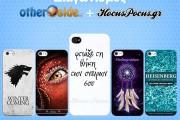 Διαγωνισμός Otherside.gr με δώρο 4 θήκες για iPhone!
