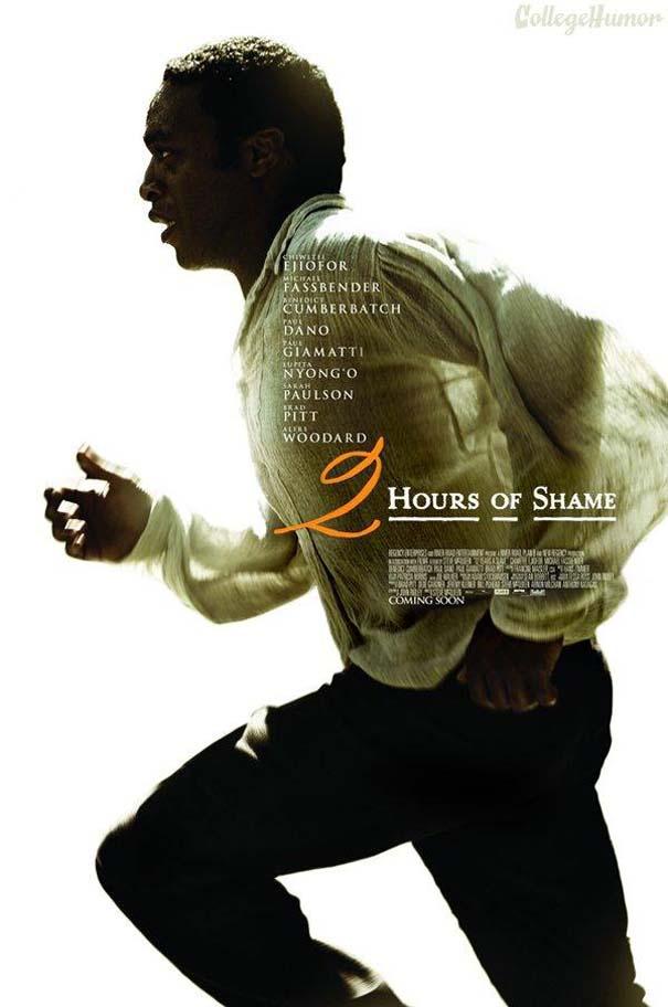 Τα posters των φετινών ταινιών όπως θα έπρεπε να είναι (8)