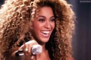 Σωσίας Beyonce