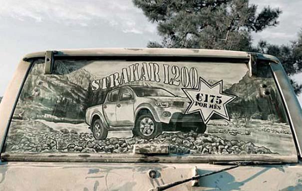Τέχνη σε σκονισμένα αυτοκίνητα (16)