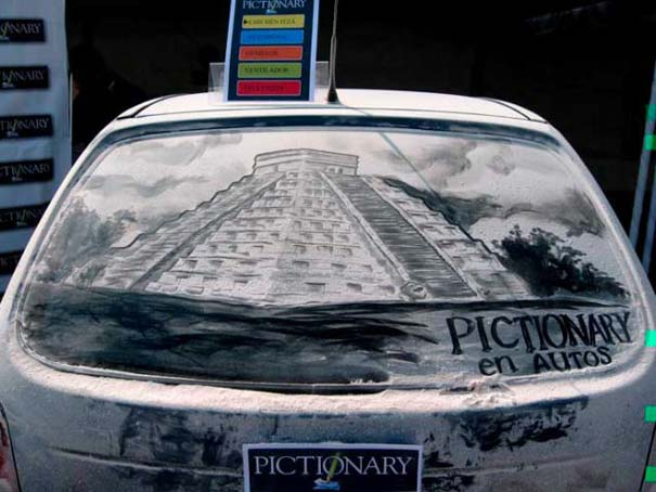 Τέχνη σε σκονισμένα αυτοκίνητα (31)
