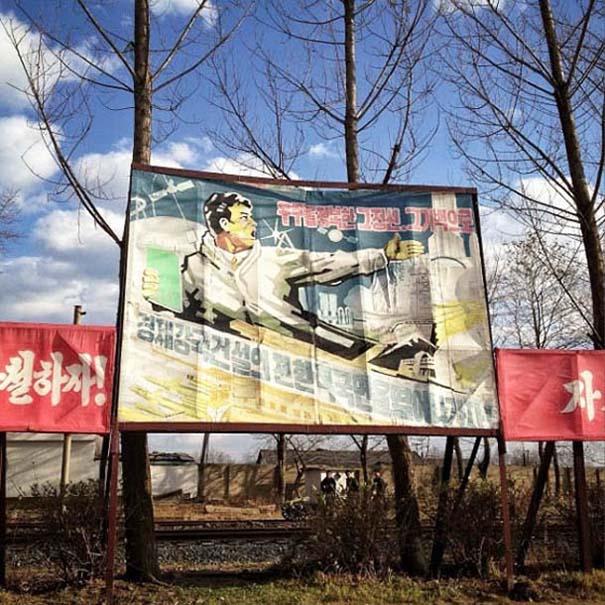 Η Βόρεια Κορέα μέσα από 44 φωτογραφίες (4)