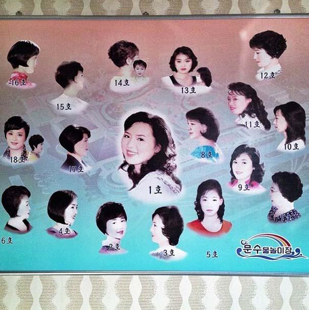 Η Βόρεια Κορέα μέσα από 44 φωτογραφίες (19)