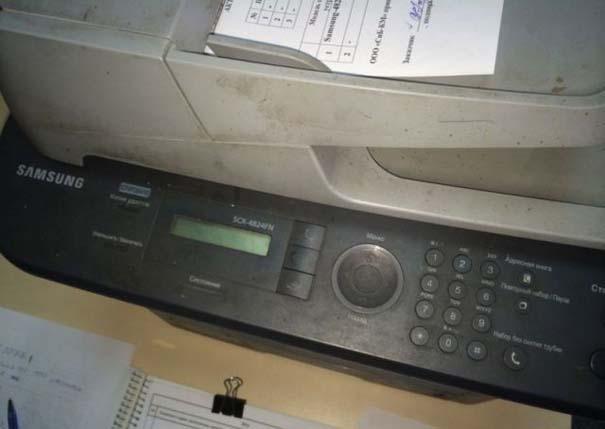 Ανατριχιαστική ανακάλυψη μέσα σε εκτυπωτή (2)
