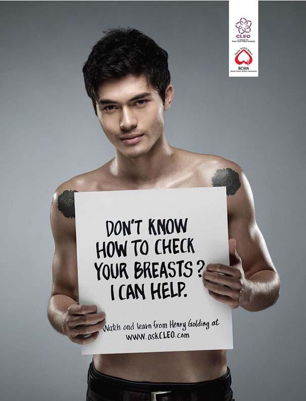 Δημιουργικές διαφημίσεις σε αφίσες που δεν περνούν απαρατήρητες (31)