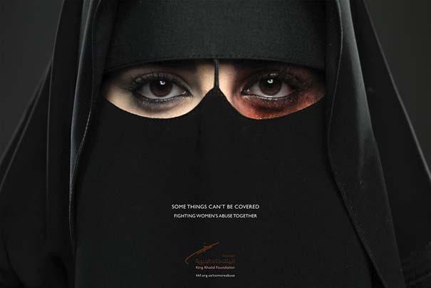 Δημιουργικές διαφημίσεις σε αφίσες που δεν περνούν απαρατήρητες (36)