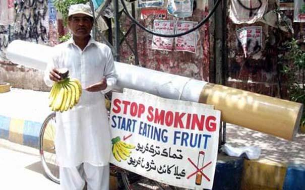 Εν τω μεταξύ στο Πακιστάν (6)