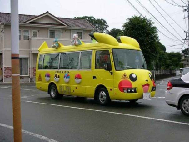 Εν τω μεταξύ, στα σχολεία της Ιαπωνίας... (1)