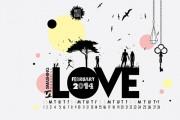 Wallpapers ημερολόγια Φεβρουαρίου 2014 (1)