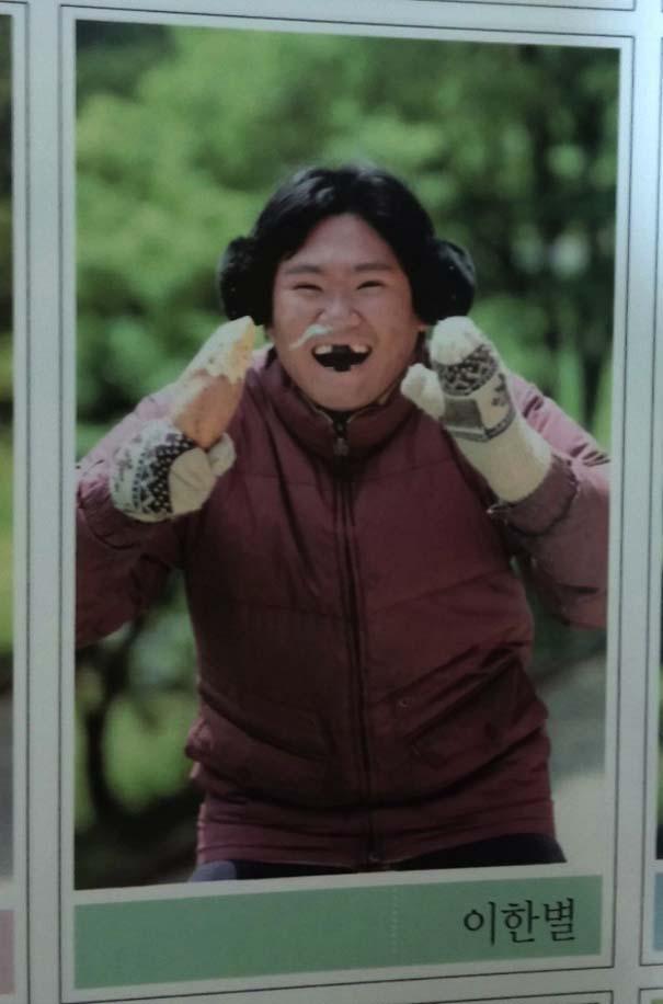 Το ξεκαρδιστικό λεύκωμα των μαθητών ενός σχολείου από την Κορέα (12)
