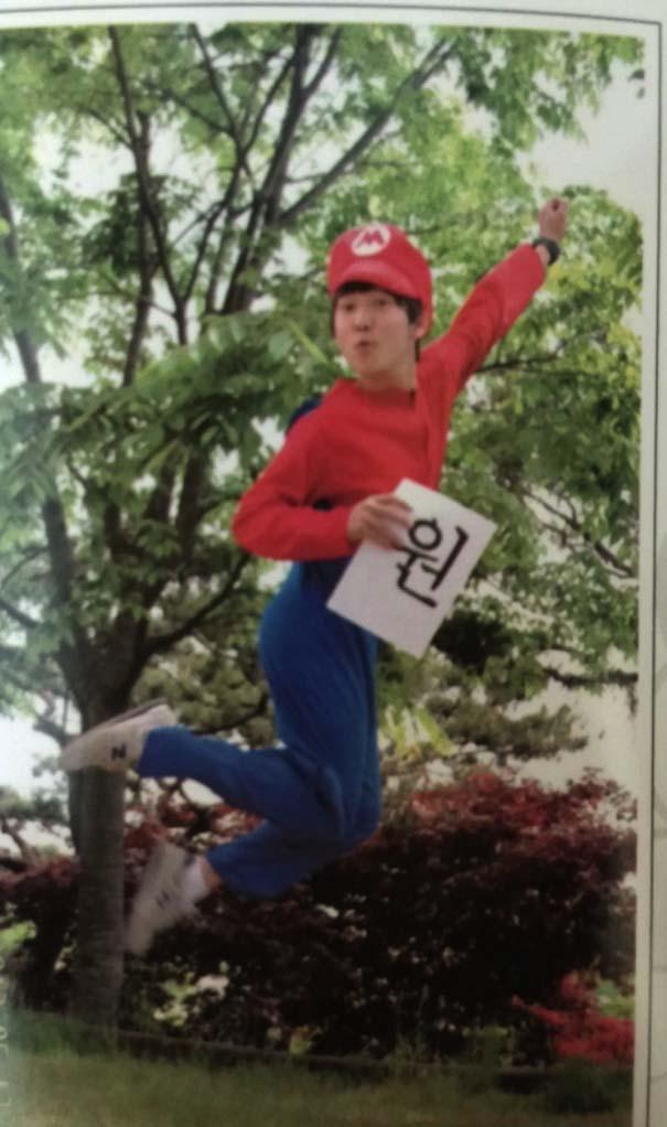Το ξεκαρδιστικό λεύκωμα των μαθητών ενός σχολείου από την Κορέα (7)