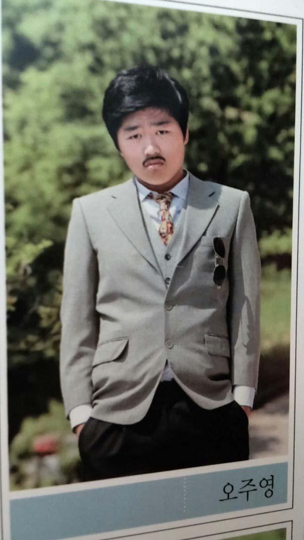 Το ξεκαρδιστικό λεύκωμα των μαθητών ενός σχολείου από την Κορέα (5)