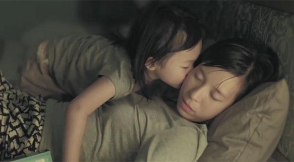 Μια ξεχωριστή περίπτωση μητρικής αγάπης