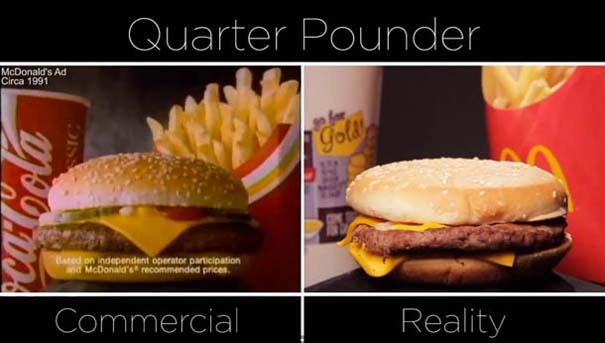 McDonald's: Διαφημίσεις vs πραγματικότητα (5)