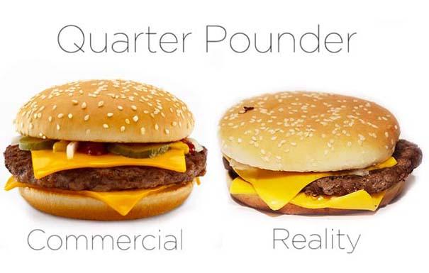McDonald's: Διαφημίσεις vs πραγματικότητα (6)