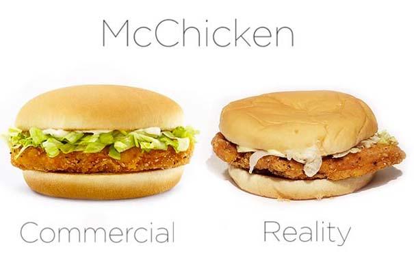 McDonald's: Διαφημίσεις vs πραγματικότητα (7)